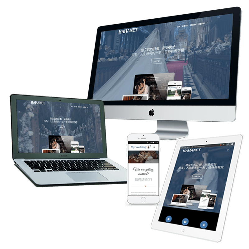 Hahanet 網頁設計|responsive 效果